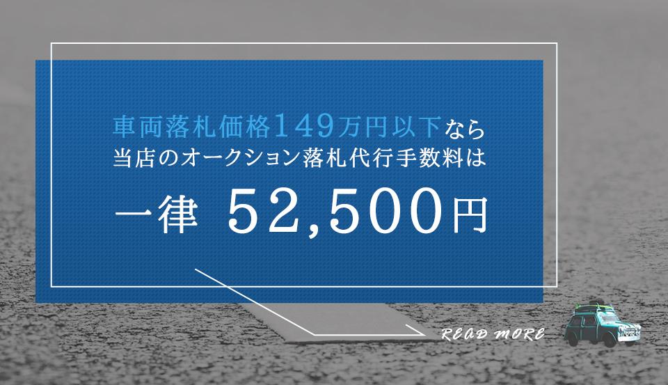 sp_tesuryou_bnr